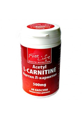 Freelife Acetil L-Carnitine 500 mg 60 caps