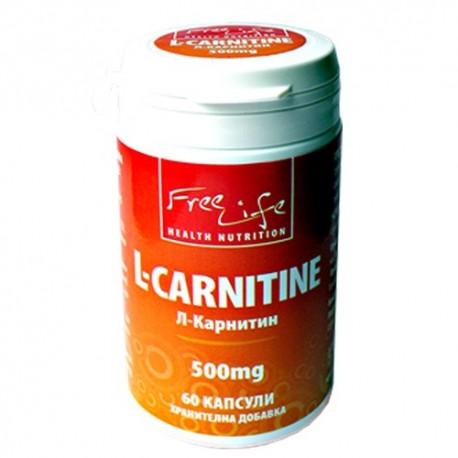 Freelife L-Carnitine 500 mg 60 caps