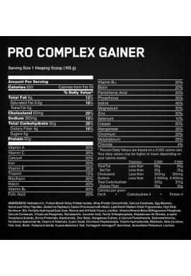 Optimum Pro Complex Gainer 5.08lb