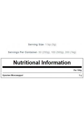 MYPROTEIN Creatine Monohydrate - 500 g
