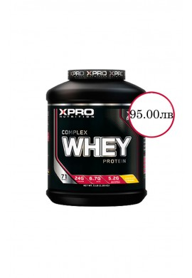 Xpro WHEY Complex Protein - 2.28kg