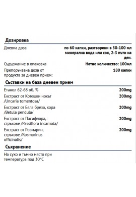 BIOTICA Analgixin / 100ml