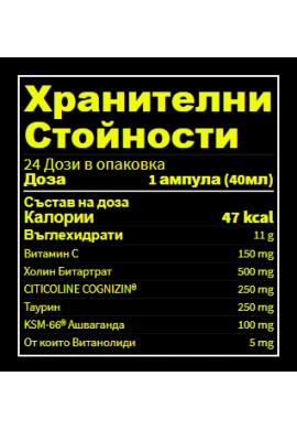 4+ Nutrition SHOT + FOCUS 24 ampules