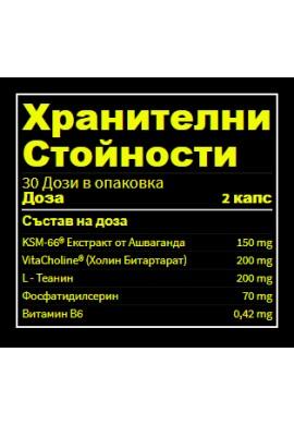 4+ Nutrition CORTI OFF+