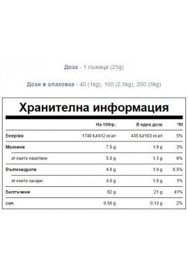 MYPROTEIN Impact Whey Protein - 5000 g