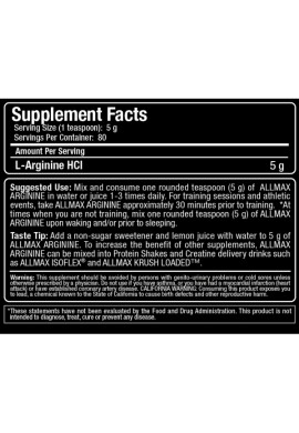 ALLmax Arginine HCL 400gr.