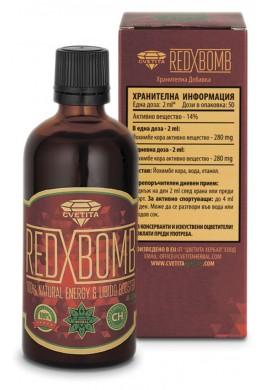 Cvetita Red X Bomb