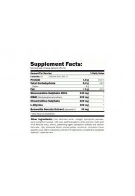 AMIX Osteo Liquid Plus 480 ml