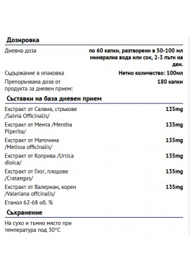 BIOTICA Alergoxin / 100ml