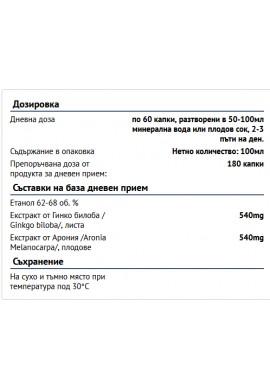 BIOTICA Cardioxin / 100ml
